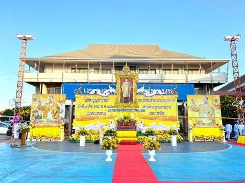 วันคล้ายวันพระราชสมภพระบาทสมเด็จพระบรมชนกาธิเบศร มหาภูมิพลแดุลยเ